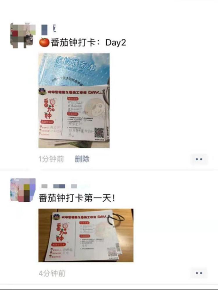 朋友圈截图_副本.jpg