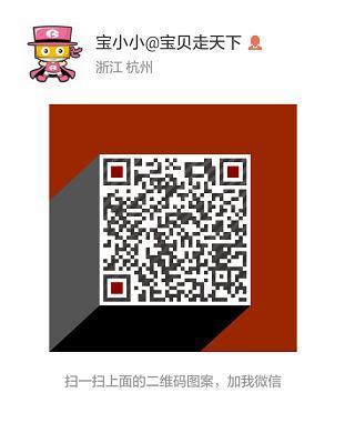 微信截图_20170310164753.jpg